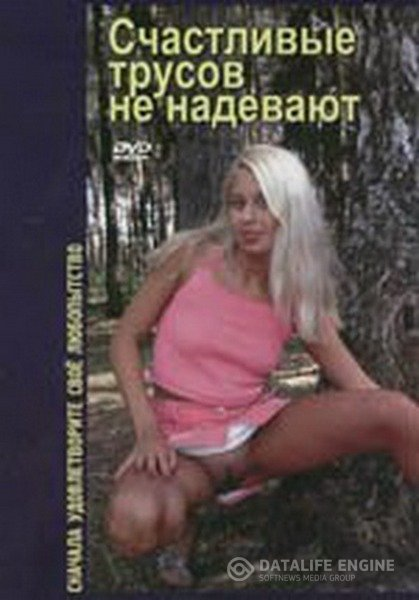 devki-smeyutsya